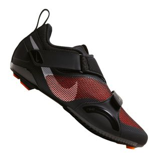 Buty treningowe Nike SuperRep Cycle r.42