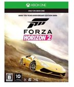 Microsoft Forza Horizon 2 Xbox One 10th Anniversary Edition 6NU-00059