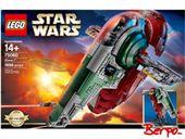 LEGO® 75060 Star Wars - Slave I