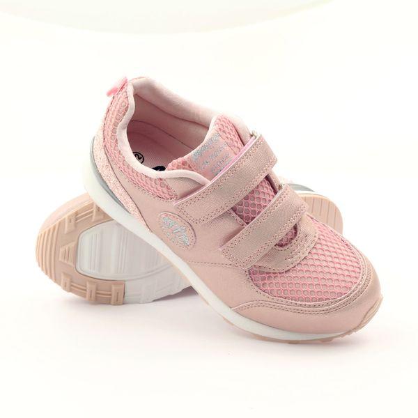 ADI buty sportowe American 16211 różowe r.35 zdjęcie 4