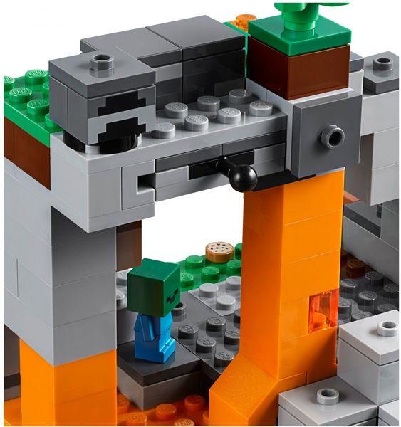 4a5579f37 Lego Minecraft Jaskinia zombie • Arena.pl