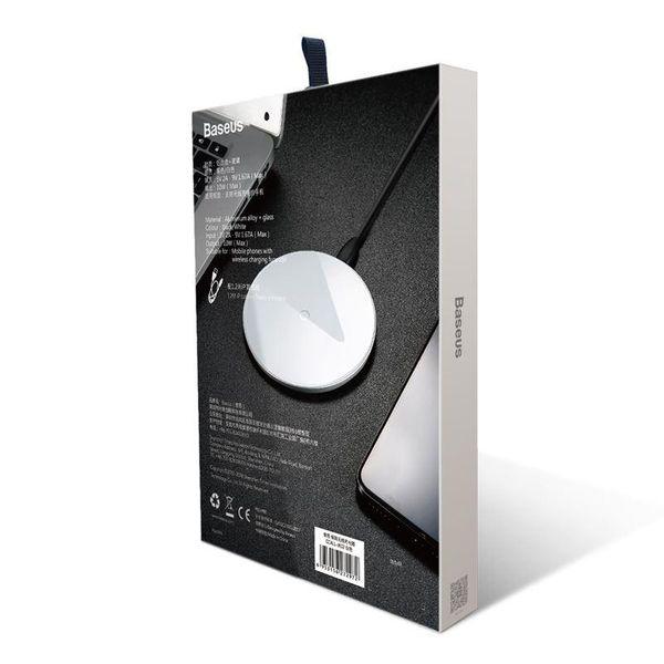 Baseus Simple - Bezprzewodowa ładowarka indukcyjna Qi do iPhone i Android 10W (biały) zdjęcie 10