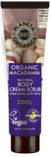 Planeta organica Macadamia Krem-scrub do ciała