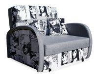 Sofa rozkładana ZUZIA z pojemnikiem