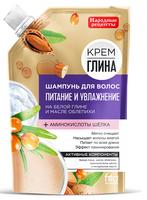 Fitokosmetik szampon odżywienie i nawilżenie