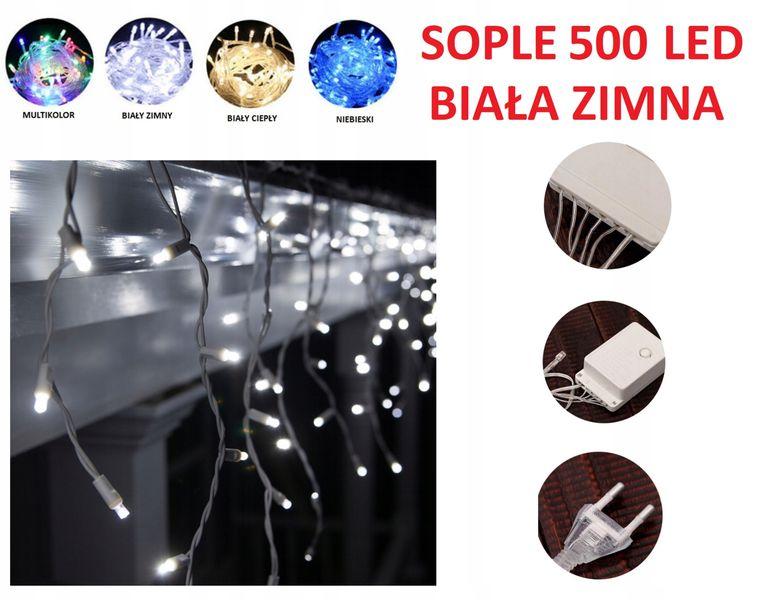 SOPLE 500 LED LAMPKI CHOINKOWE BIAŁE ZIMNE zdjęcie 1