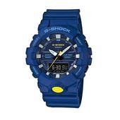 Zegarek Casio G-Shock GA-800SC-2A