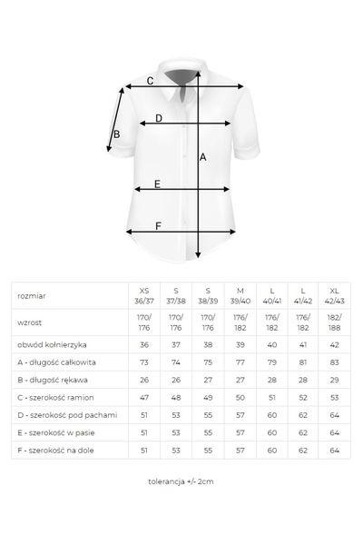 Koszula Męska Boston Public gładka biała na krótki rękaw K541 S 38 170/176 zdjęcie 5