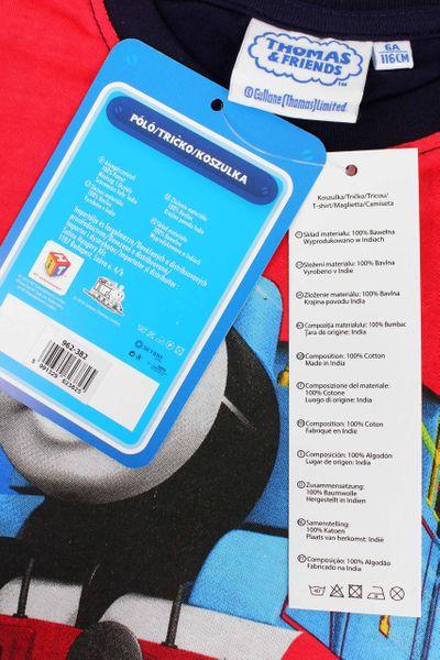 Bluzka Koszulka Tomek i Przyjaciele 92 zdjęcie 2