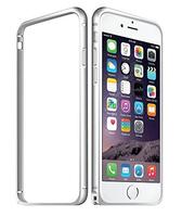 EKSKLUZYWNA ALUMINIOWA RAMKA iPhone 6+ 6S+ SREBRNA