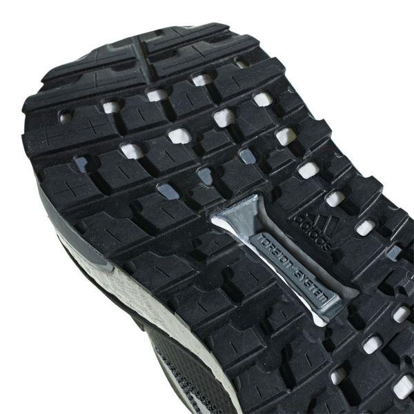 Buty adidas Supernova Trail M B96280 r.42 2/3 na Arena.pl