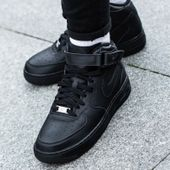 BUTY DAMSKIE NIKE AIR FORCE 1 GS 314192 613 38 • Arena.pl