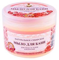 Różowe mydło syberyjskie babci Agafii 500 ml