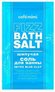 CafeMiMi sól do kapieli Detox blue