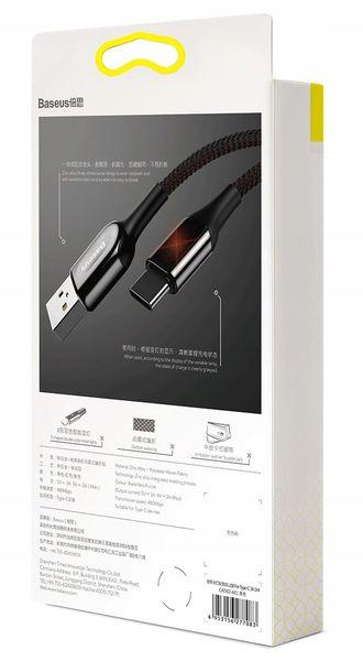 Baseus kabel USB-C Typ C 3A Quick Charge 3.0 100cm zdjęcie 4