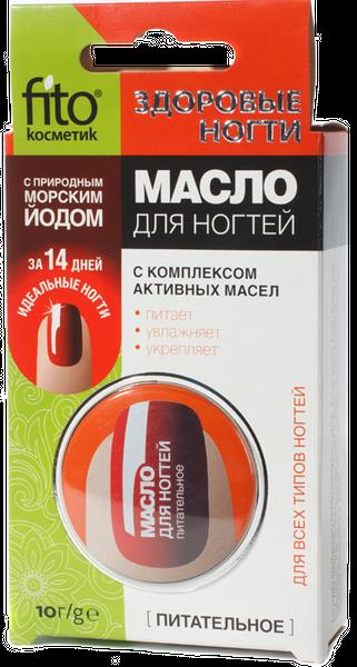 Fitokosmetik odżywcze masło do paznokci zdjęcie 1