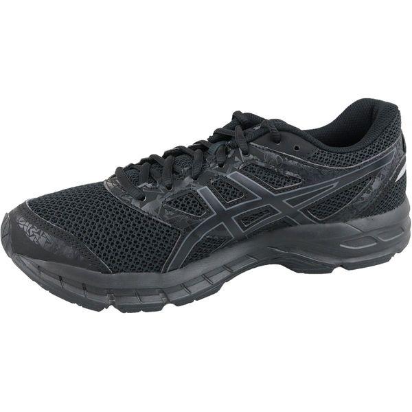 Buty biegowe Asics Gel-Excite 4 M r.42,5 zdjęcie 2