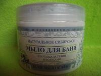 Agafia- Białe Mydło - Naturalne Syberyjskie, 500ml