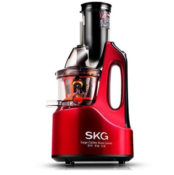 Wyciskarka do soków SKG 2088 zdjęcie 3