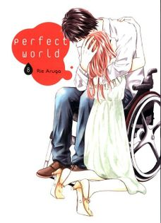 Perfect Word 8 Aruga Rie