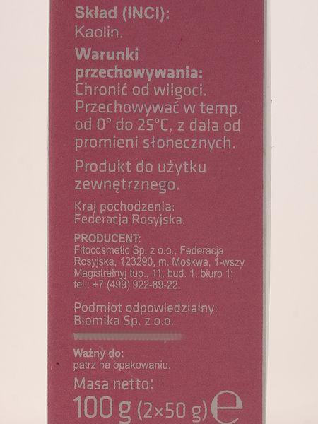 Glinka biała antycelulitowa - Natural home spa - 100g zdjęcie 2