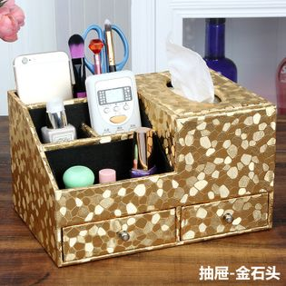 Skórzany  Organizer Kosmetyczny - Na Biżuterię Z Szufladami Złoty Mozaika M