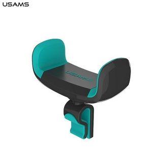 USAMS Uchwyt do kratki went. C-Series czarno-zielony/black green VSXC01 (US-ZJ004)