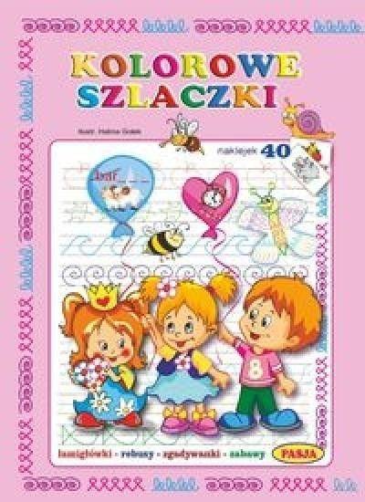 2f8a6f7fb0523 Kolorowe szlaczki • Arena.pl