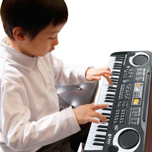 Organy PIANINKO KEYBOARD dla dzieci do nauki +Mikrofon Y2 na Arena.pl