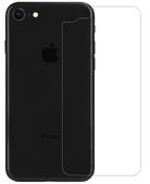 Szkło Nillkin Amazing H BACK Apple iPhone 8