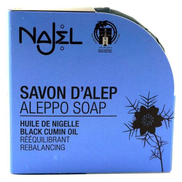 Mydło Aleppo z Czarnuszką - 100g - Najel zdjęcie 1