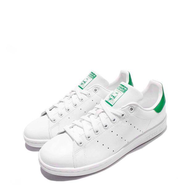 Adidas StanSmith buty sportowe unisex