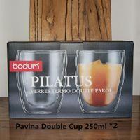 Kubek Do Kawy - Lub Herbaty - Szklany - Podwójny Transparentny 250ML 1 box