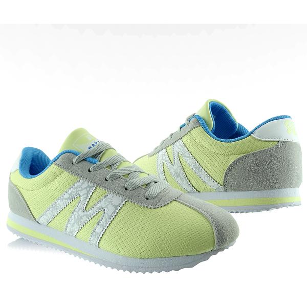 Buty sportowe bardzo wygodne B683 żółte r.39