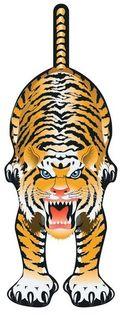"Latawiec BRAINSTORM - WNS SkyZoo 59x22"" Nylon Tiger"