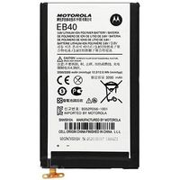 Bateria Motorola EB40 Droid Razr Maxx bulk