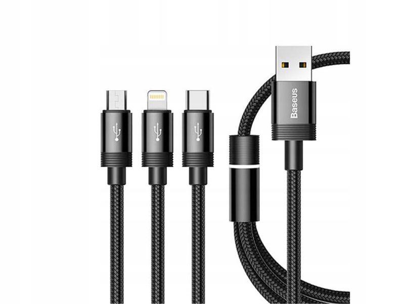 BASEUS Kabel 3w1 USB-C Micro-USB Iphone 3.5A 120cm na Arena.pl
