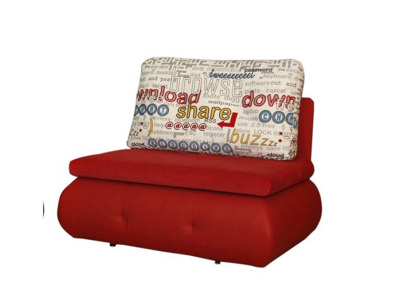 Sofa - fotel rozkładany Matrix - różne kolory zdjęcie 1
