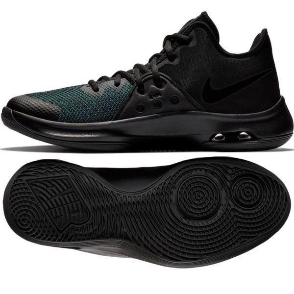 Buty koszykarskie Nike Air Versitile Iii M r.45