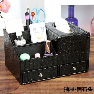 Skórzany  Organizer Kosmetyczny - Na Biżuterię Z Szufladami Czarny M