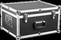 Walizka aluminiowa transportowa - 530x430x285 mm