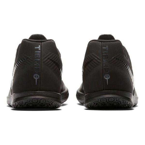 Buty halowe Nike Tiempo LegendX 7 Club IC M r.44 « Halówki Arena.pl internetowa platforma zakupowa, bezpieczne zakupy online