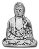 Figura ogrodowa betonowa figura buddyjska 28cm