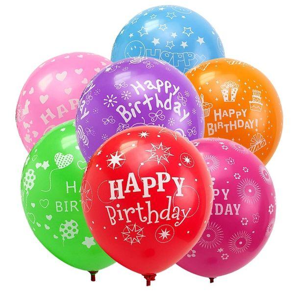 Balony lateksowe kolorowe, pastelowe na urodziny 100 szt. zdjęcie 1