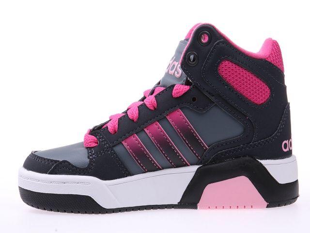 Adidas NEO Basketball AW5095 30