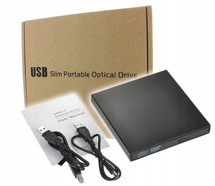 Napęd zewnętrzny CD/DVD Nagrywarka COMBO SLIM USB zdjęcie 1
