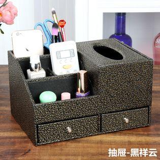 Skórzany  Organizer Kosmetyczny - Na Biżuterię Z Szufladami Złoto Czarny M