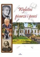 Wybitni pisarze i poeci album 6 str nagrody szkoła