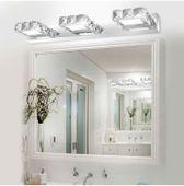 Lampa nad lustro Kinkiet łazienkowy kryształki LED 46 cm 9W - 5980-9W zdjęcie 4
