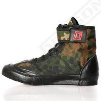 Dragon Sports Buty bokserskie  zapaśnicze CAMO Rozmiar - 41